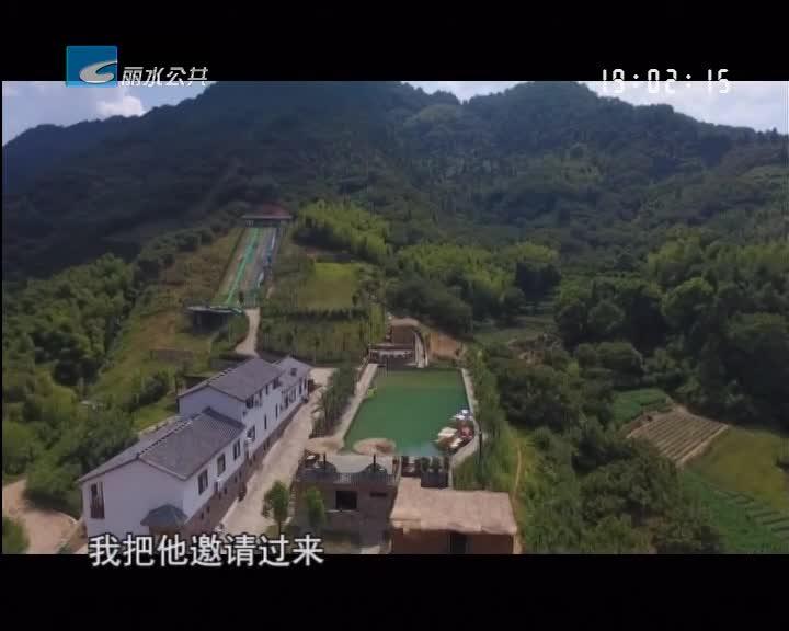 【每周聚焦】南坑口:乡贤回归 助力乡村振兴