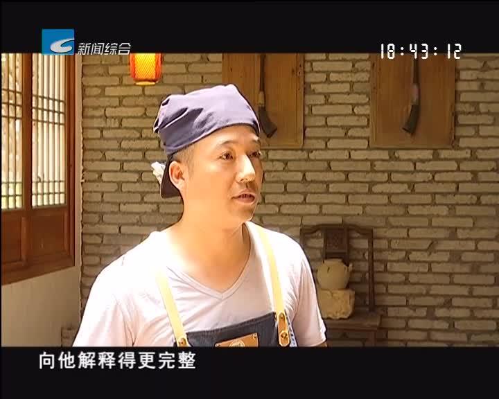 【创富人才】毛荣岳:一杯咖啡温暖他人 一份情怀请您带走