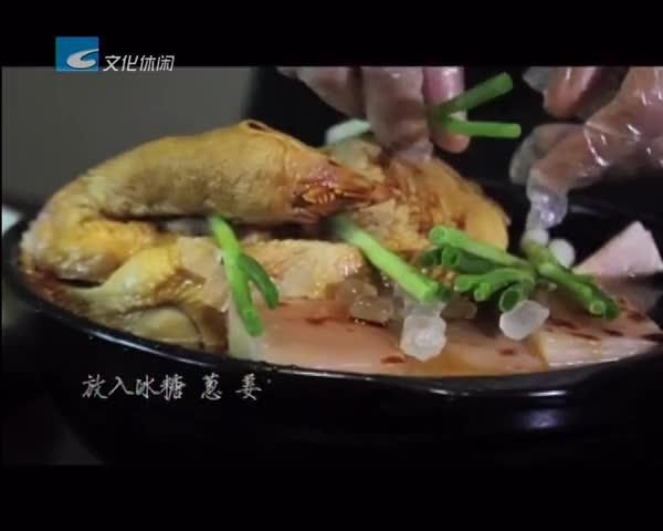 """【丽水味道】厨段的""""厨段"""""""