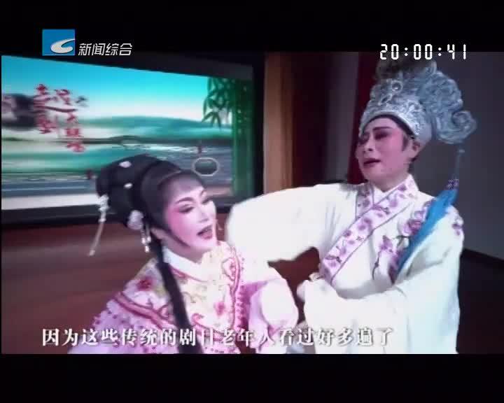 百姓故事:谢红娟:文化礼堂让我们收获满满的幸福感