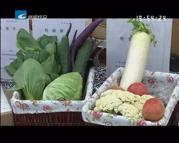 丽水金名片:国内首个地级市农产品区域公用品牌——丽水山耕