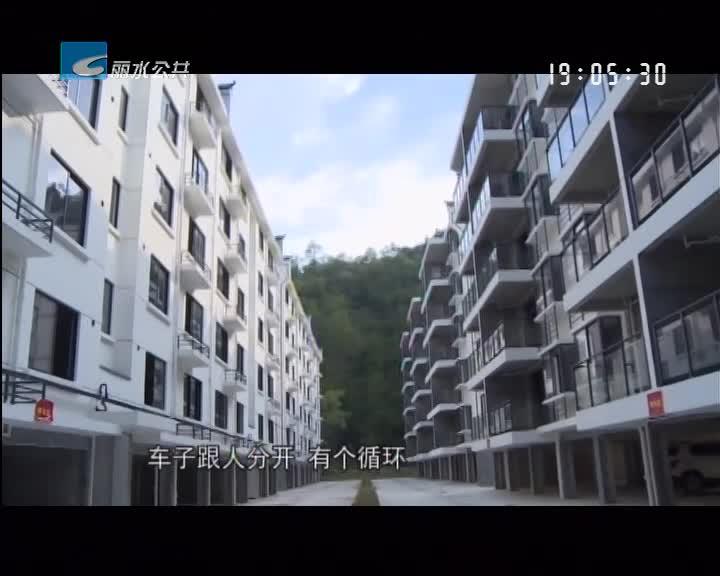 """【每周聚焦】云和庄前村:光伏发电""""输血""""薄弱村"""