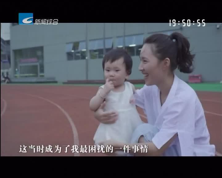 乡村里的坚守——潘艳丽:扎根山区 奉献青春
