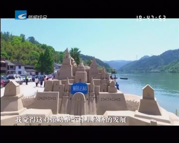 """""""激荡四十年——改革开放看浙江""""主题采访活动走进丽水"""