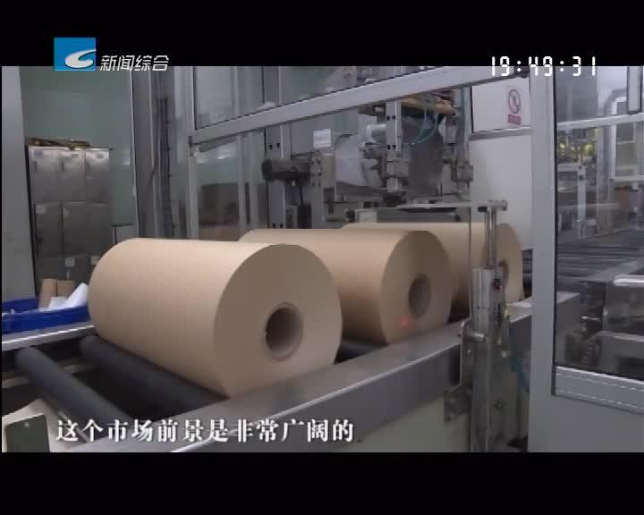 """丽水金名片:凯恩电容纸让世界听见""""丽水制造""""最强音"""