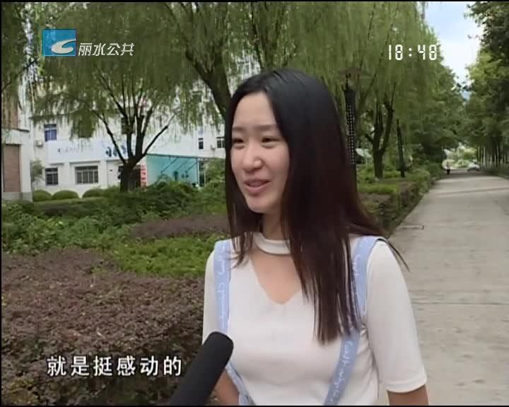 [教师节]海采:恩师难忘