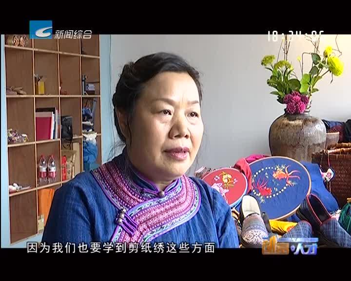 【创富人才】潘丽娟:巧手绣生活 五彩织畲乡