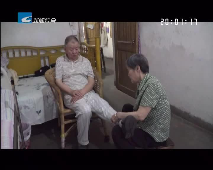 耕读丽水·慈孝处州:遂昌:常吉娥:孝老爱亲很快乐 孝道文化代代传