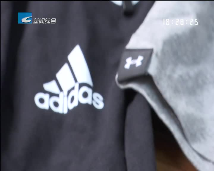 【瓯江警视】地摊上的大品牌