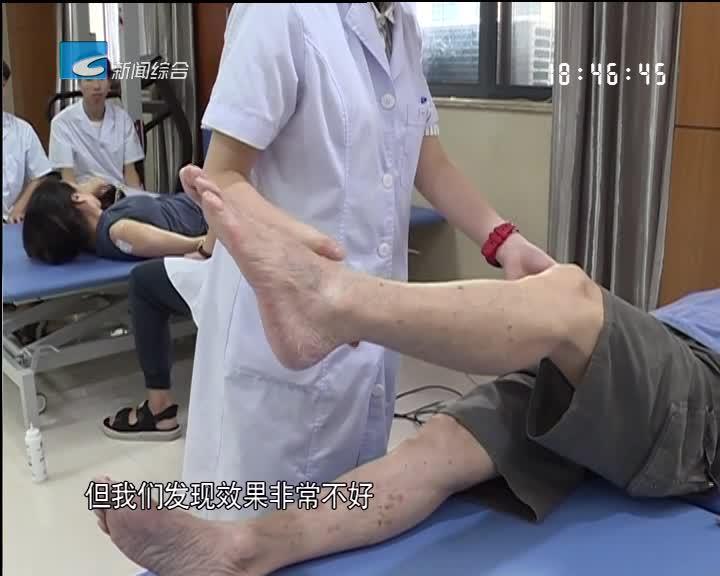 """【健康丽水】中枢整合康复帮助偏瘫痪者实现""""快速康复"""""""