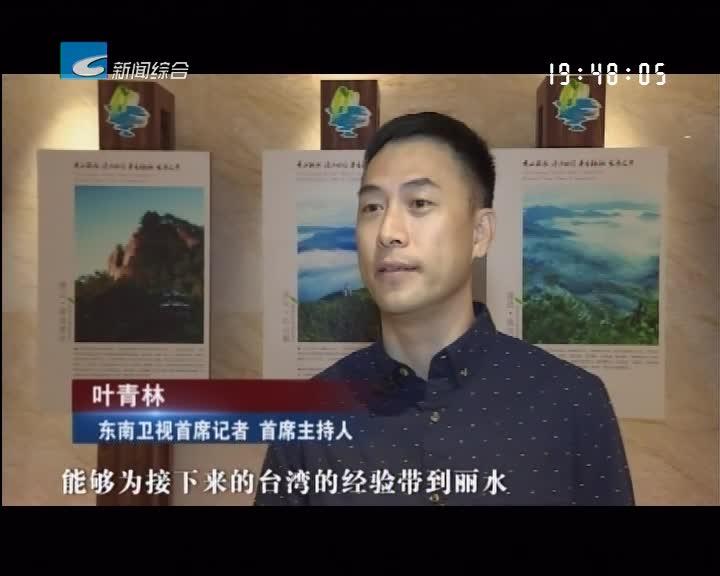 叶青林:乡情难舍 呼唤更多游子助力家乡建设