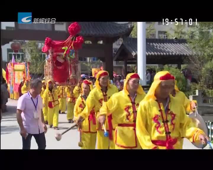 我市各地纷纷举办活动 喜庆首个中国农民丰收节
