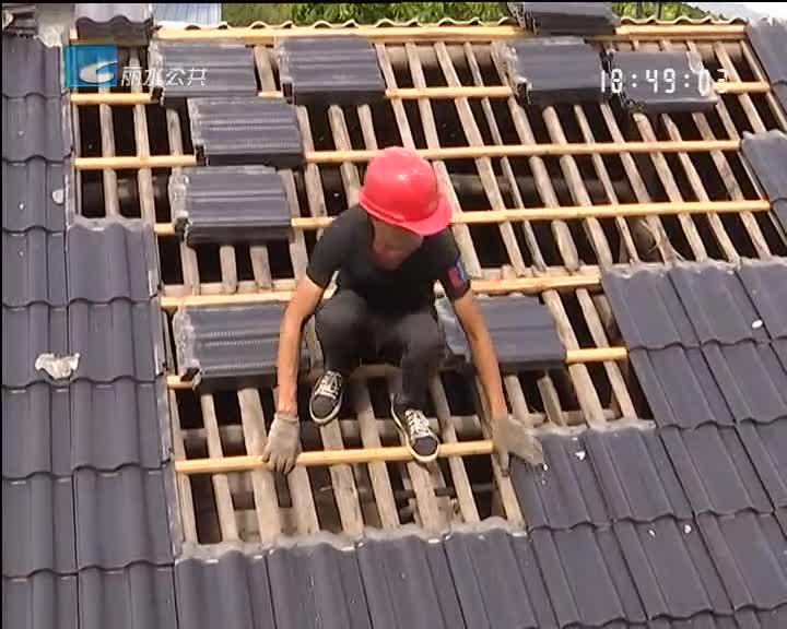[大力推进城中村改造]常白农居新社区项目区块房屋开始拆除