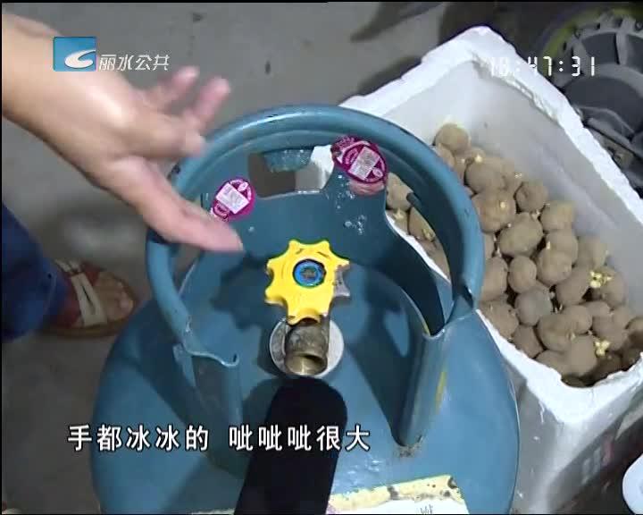 小尹热线:气瓶漏气有异响 原是橡皮圈老化