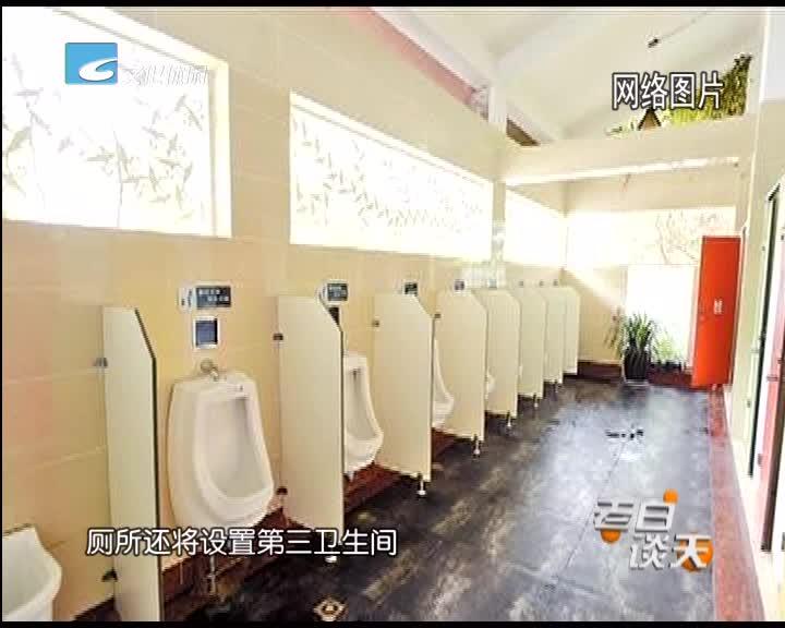 老白提醒 市区两座厕所在升级