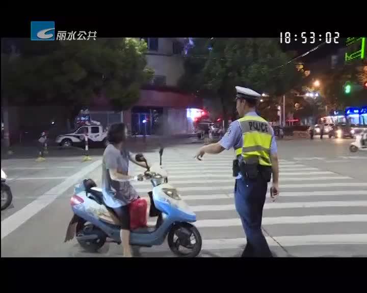 交警整治非机动车 1小时查处280多起违法行为