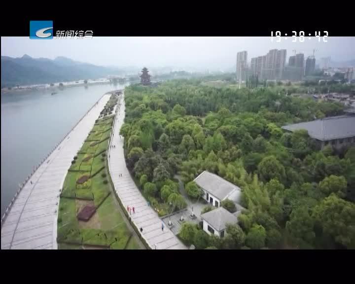 丽水金名片:国家园林城市