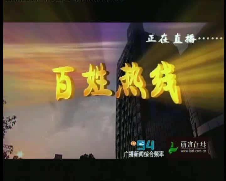 缙云县水利局党组书记、局长 朱高阳