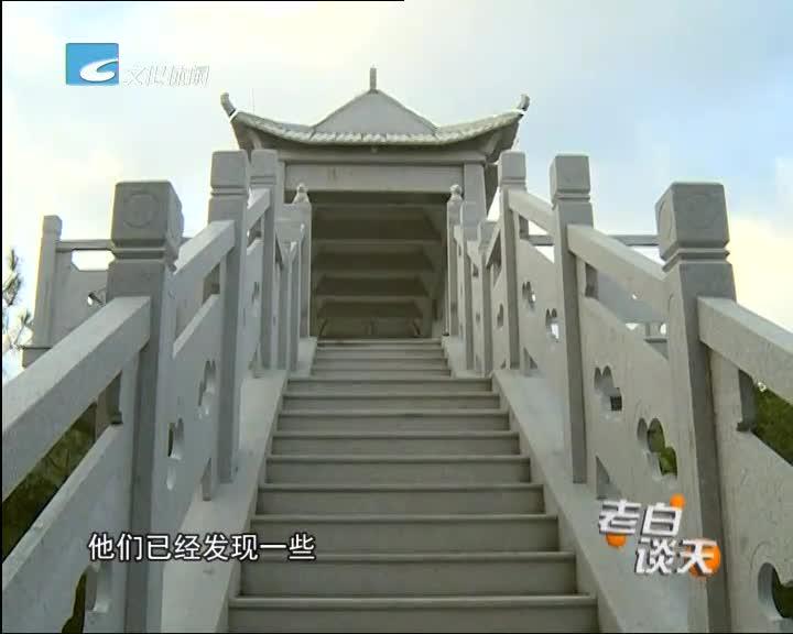 美丽步云岭项目完工 国庆正式对外开放