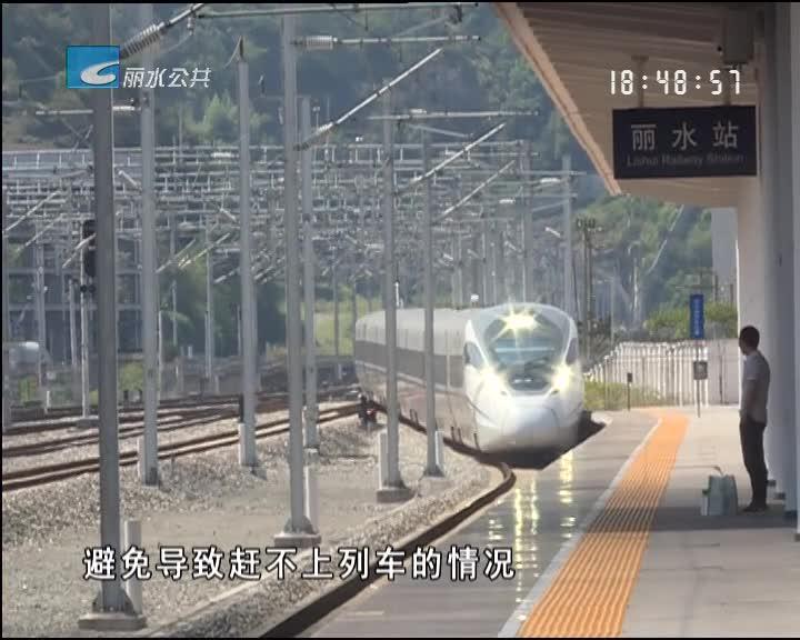 国庆增开4趟高铁列车 途径水东大桥最好绕行