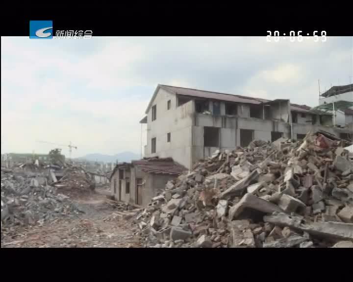 大力推进城中村改造:城东公寓二期项目今天大规模扫尾拆除