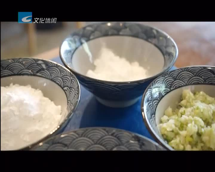 【丽水味道】一碗鱼丸汤 飘香16载