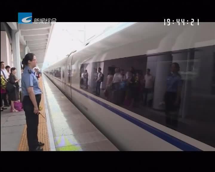 单列火车发送旅客达1200人次 假期首日迎来客流高峰