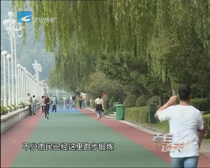 南明湖健身步道快完工 市民又一健身好去处