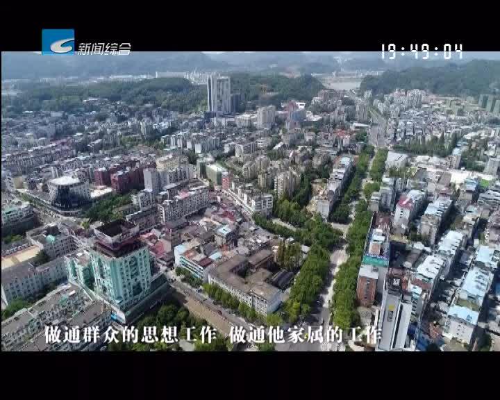 大力推进城中村改造:丽水饭店项目(白云区块)实现100%签约
