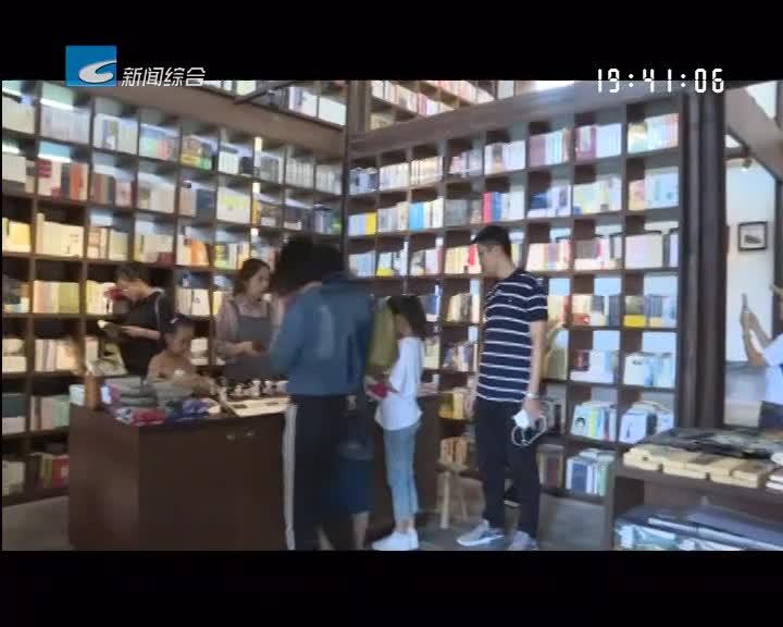 谁不说我家乡美:松阳:乡村游火爆黄金周 传统村落成新宠