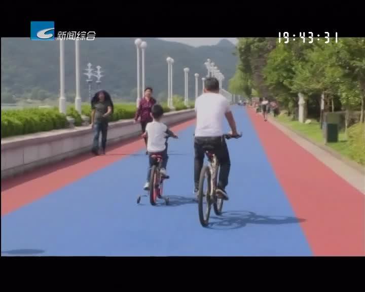 国庆长假:不必远游 公园绿道成市民新宠