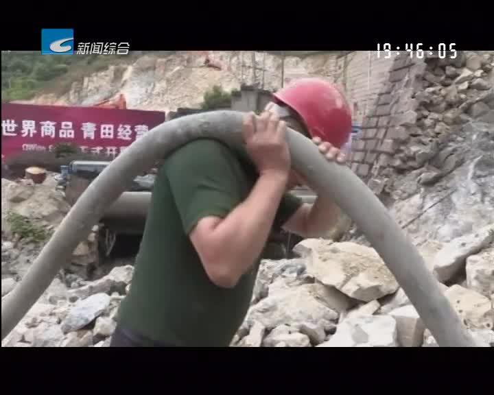 """""""节日我在岗"""" 隧道工人张继春:喷浆渗透千层岩 钻机穿透万重山"""