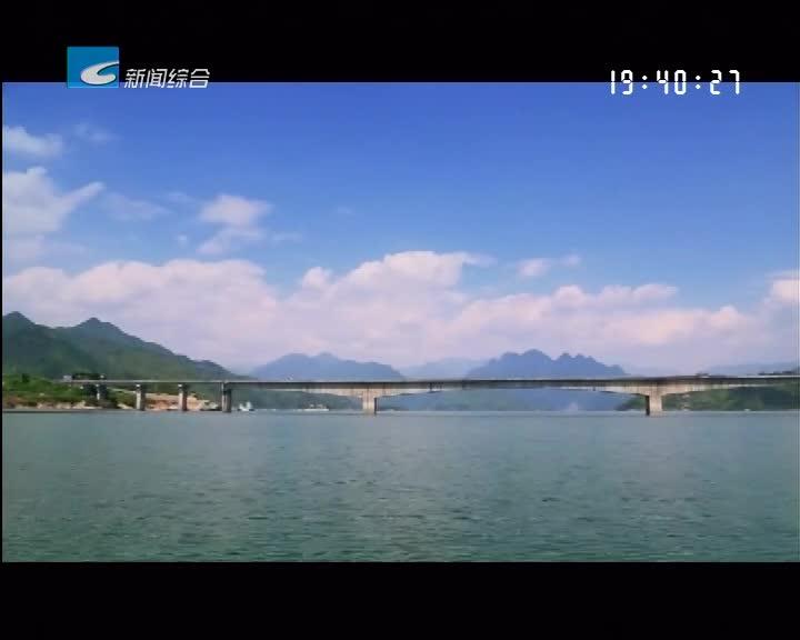行走大花园:千峡湖:一湖碧水惠万家