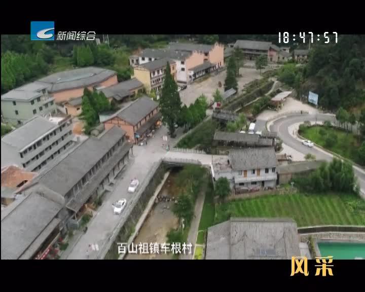 【风采】庆元龙溪:小乡镇 大作为——茶香小镇蝶变记