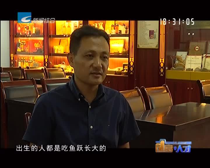 【创富人才】陈旭东:不求百强 但求百年