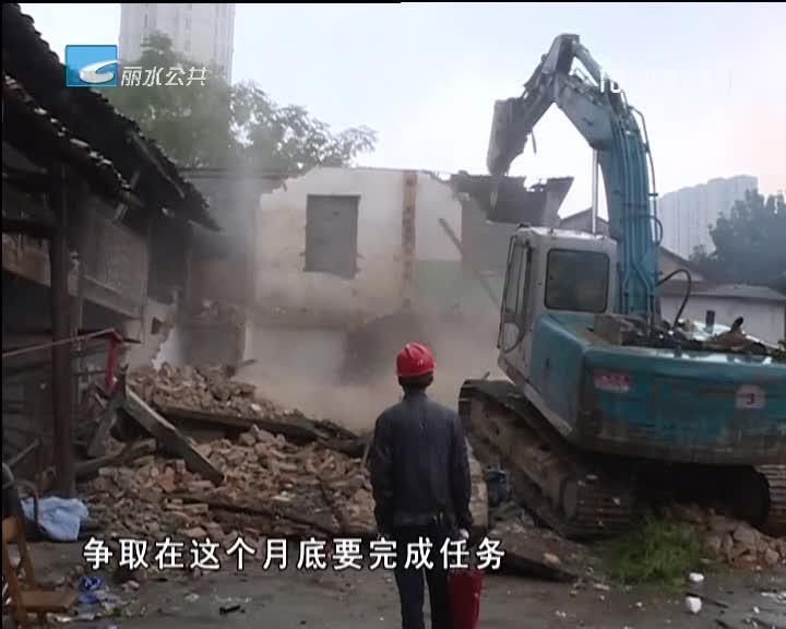 [大力推进城中村改造]后甫村奚渡区块项目挖机今天首次进场拆除