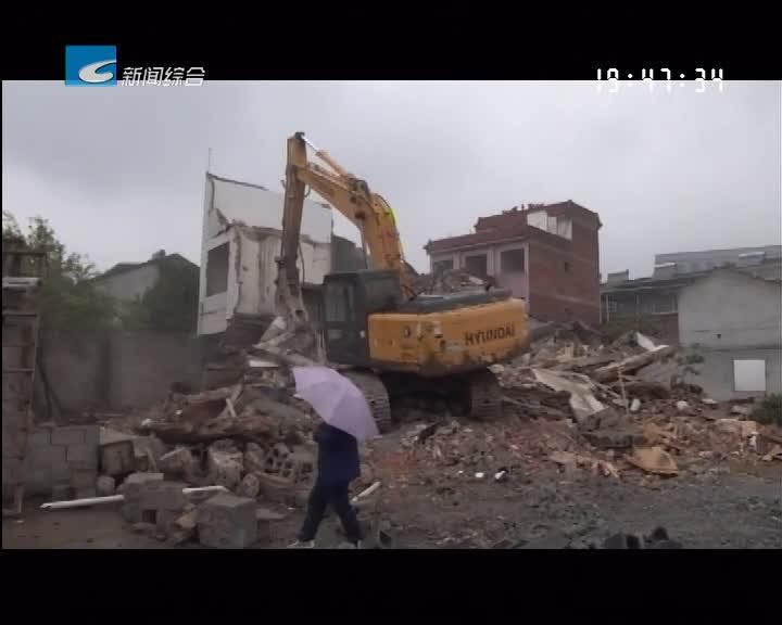 大力推进城中村改造:岩泉街道长岗背村一组城中村改造项目实现首拆
