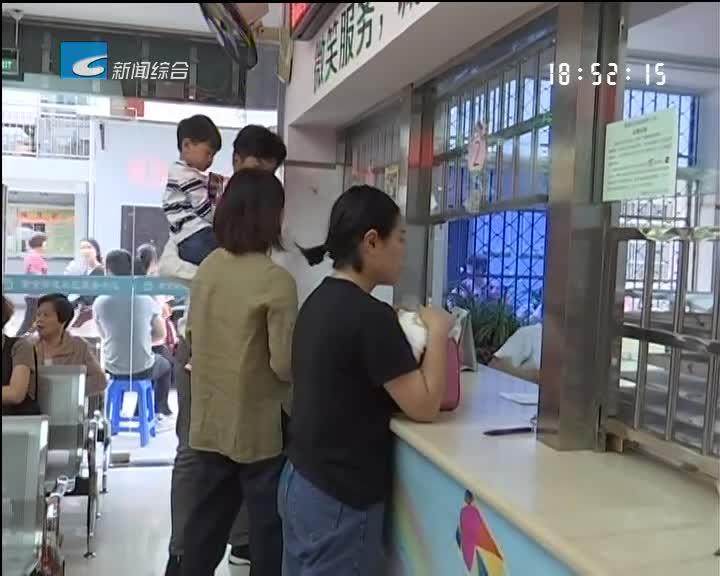 """【健康丽水】成人疫苗  为健康筑起""""绿色屏障"""""""