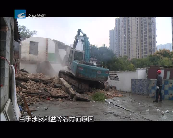 大力推进城中村改造:后甫村奚渡区块首次挖机进行大面积拆除