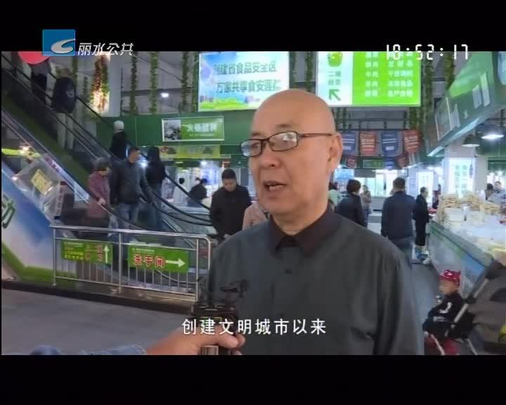"""微视频《常创文明城 共建大花园:灯塔菜市场的""""光头老大""""》"""