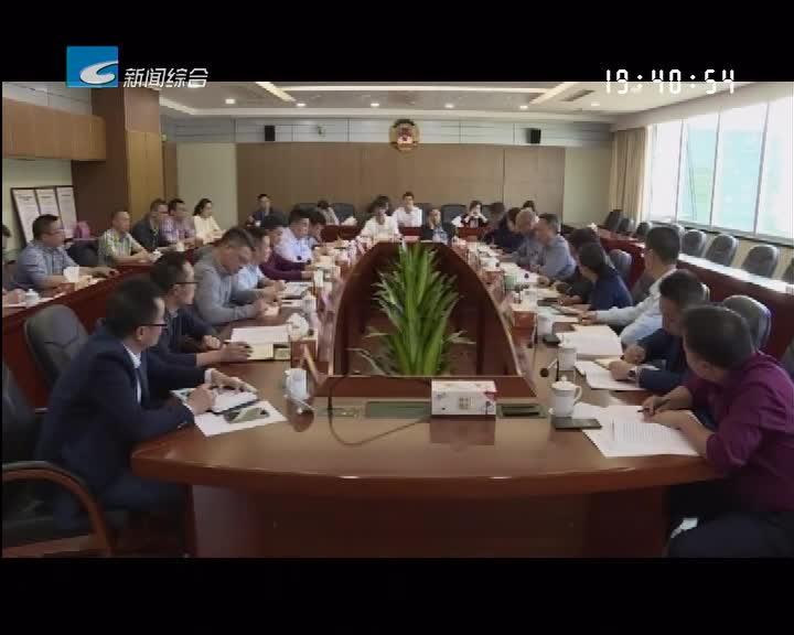 """市政协举行重点提案""""三见面""""协商会"""