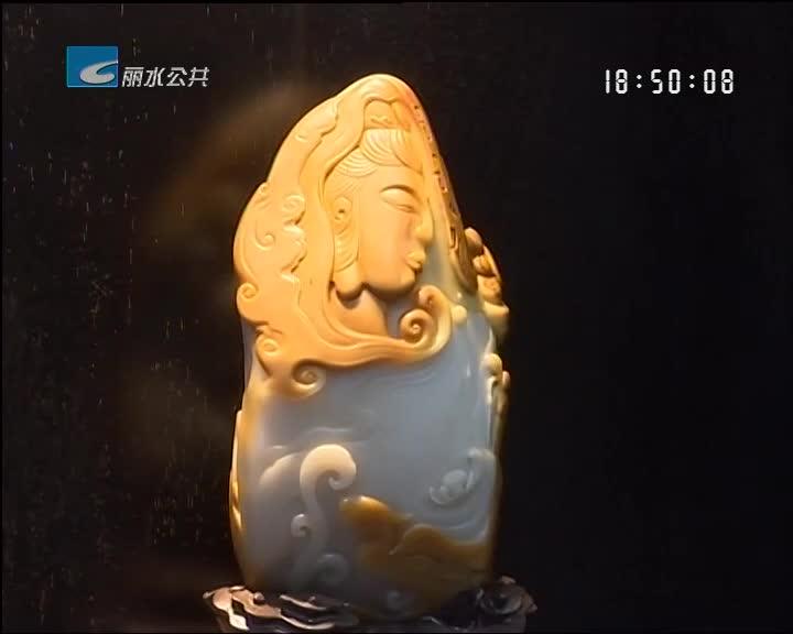 【奇石之乐】之四:玉石雕刻 创意无限价值可观