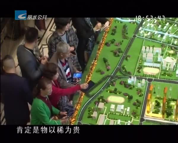 中梁·天宸壹号展厅开放 城西板块人居价值凸显