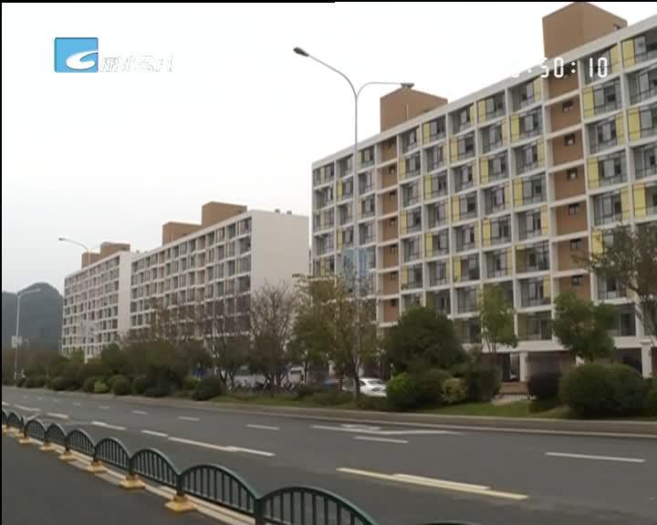 市区第四批公共租赁住房今天开始申请