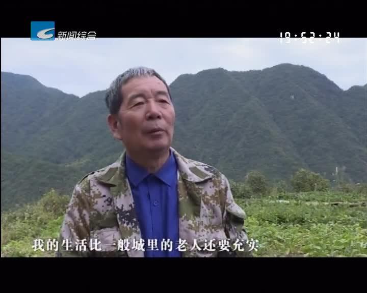 我们的节日·重阳:爱刷微博的老农民刘德荣