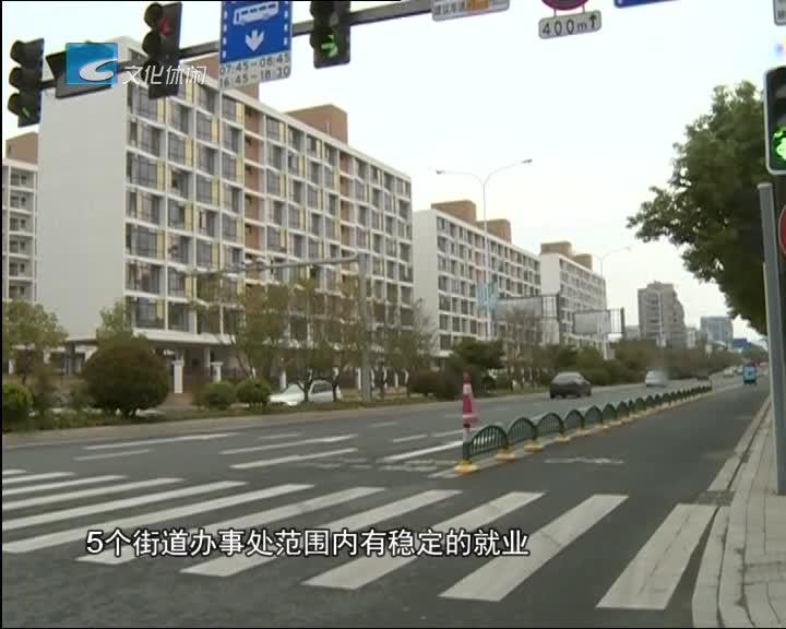 市区又有200套公租房可以申请了