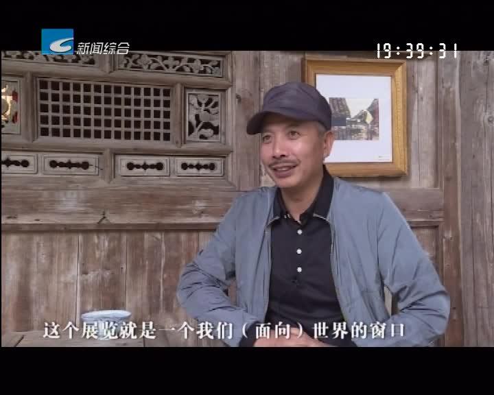 改革开放看丽水:40年・40人 丽水故事:毛进军:从摄影追寻丽水发展脚步