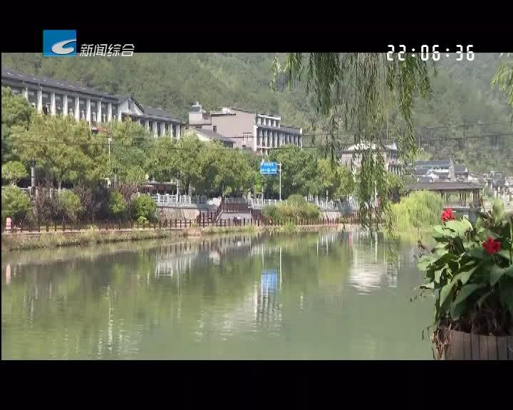 """景宁:整合资源打造""""智慧治水""""升级版"""