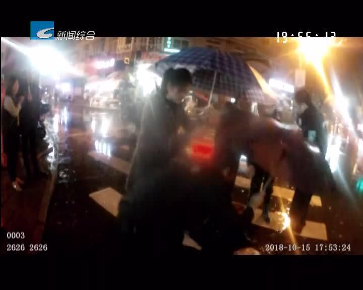 """最美丽水好人:遂昌:老人被三轮车撞倒 众人撑起""""爱心伞"""""""