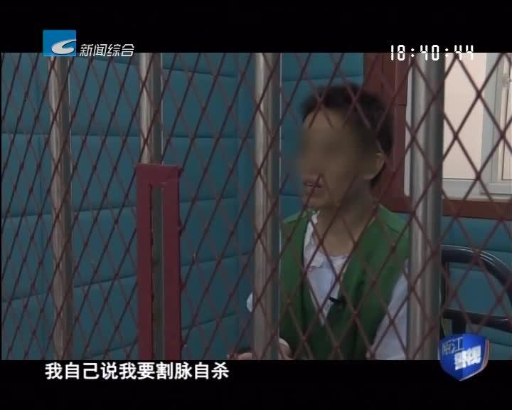 """【瓯江警视】网络""""妖""""女(下)"""